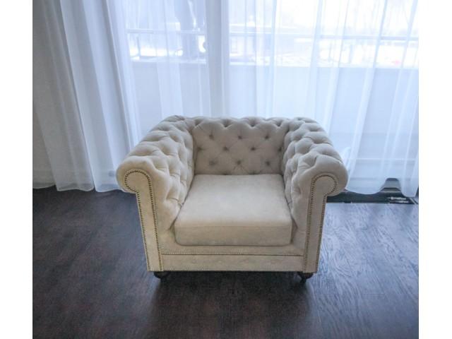 Кресло Георг 4