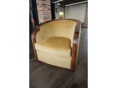Кресло Трест